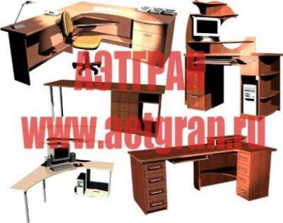 Письменный стол современный и удобный. Функциональный стол для ноутбука. aetgran@mail.ru. 8-916-204-39-69. 13 апр